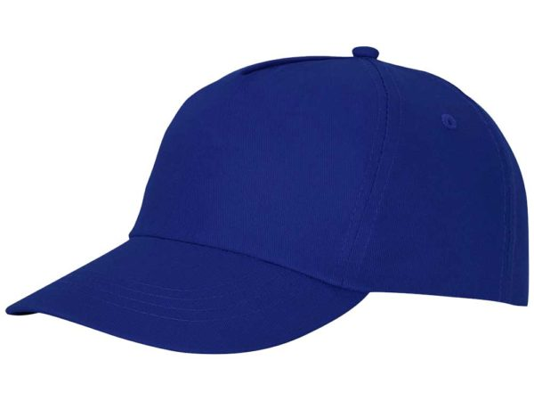 Бейсболка полувелюр, цвет синий (василек)