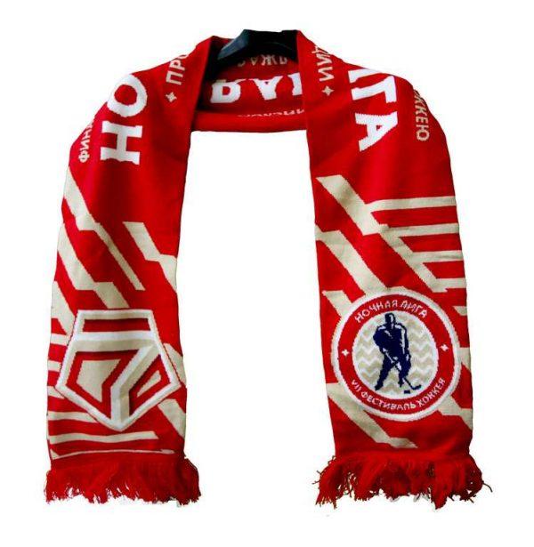 Вязаный шарф Премиум