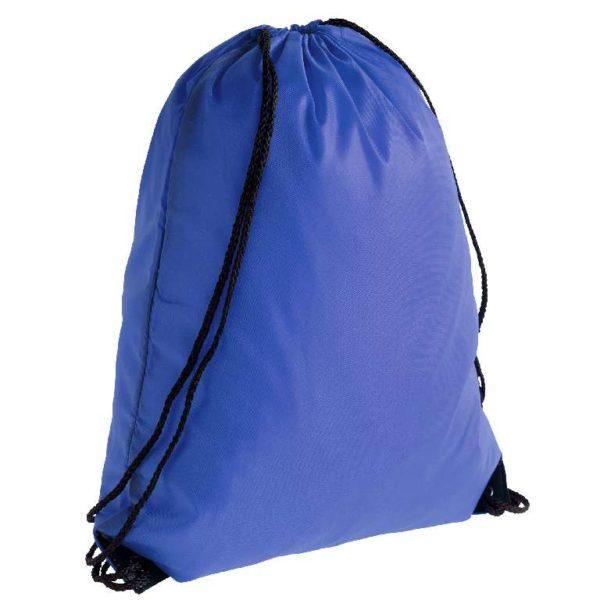 Рюкзак детский синий