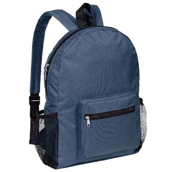 Рюкзак детский классик темно-синий