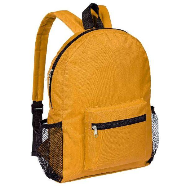 Рюкзак детский классик желтый