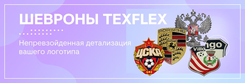 Баннер TexFlex