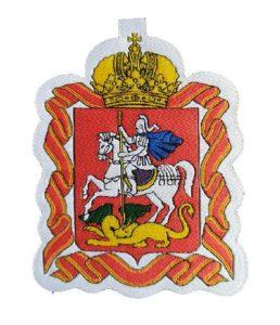 Жаккардовый шеврон Москва