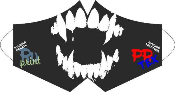 Маски неопреновые с логотипом