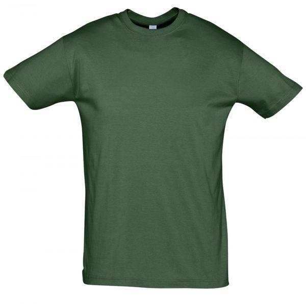 Футболка Премиум пенье, цвет темно-зеленый