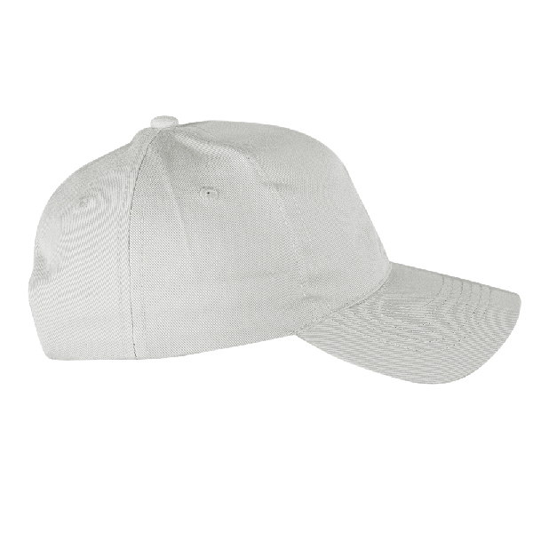 Бейсболка Классик, цвет белый
