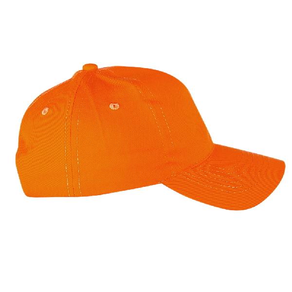 Бейсболка Классик, цвет оранжевый