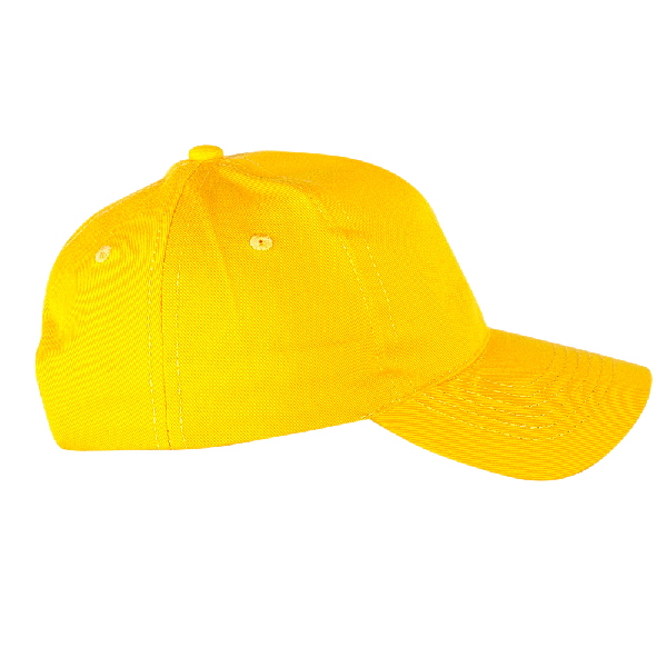 Бейсболка Классик, цвет желтый