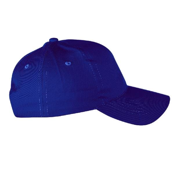 Бейсболка Классик, цвет синий