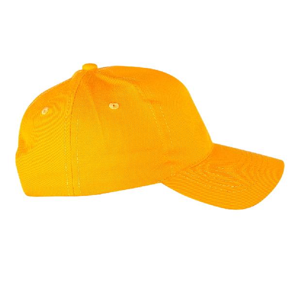 Бейсболка Классик, цвет темно-желтый