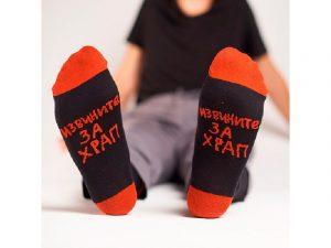 Носки с вашим дизайном