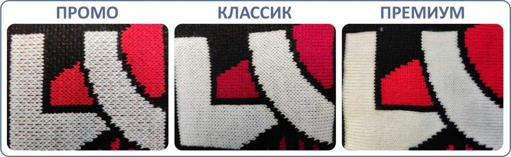 Различие в классе вязки шарфов